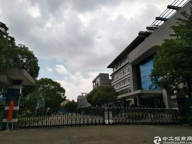 寮步花园式台资厂占地20000出售