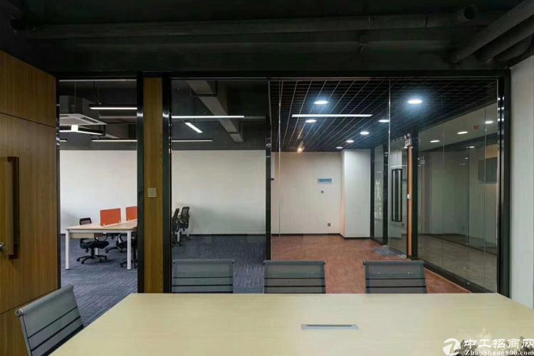 最新出10000平写字楼,大小可分。装修随客户定。