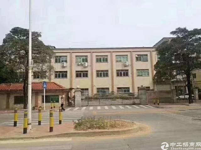 松岗原房东红本厂房3800平方