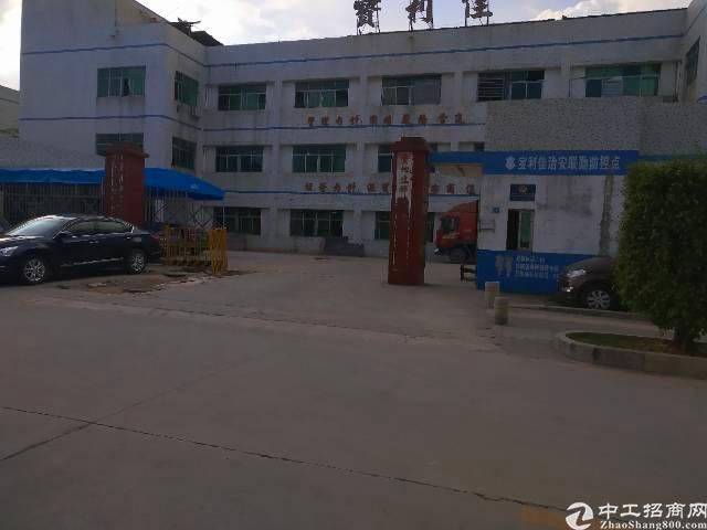 平湖辅城坳工业区新出二楼800平方带装修厂房招租-图6
