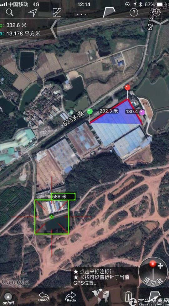 沥林镇占地5577㎡建筑4500㎡村委厂房转让