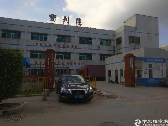 平湖辅城坳工业区新出二楼800平方带装修厂房招租-图3
