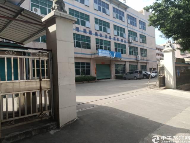 平湖辅城坳工业区一楼1500平方标准厂房出租