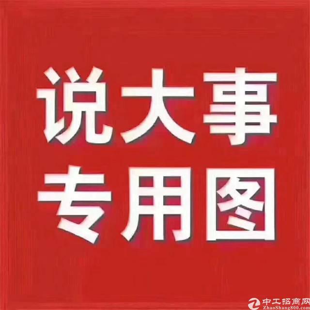 虎门镇定建 定建 定建 蒸汽厂房1.2万平方