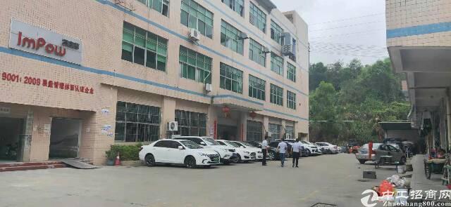平湖辅城坳工业区原房东一楼1300平方米厂房招租