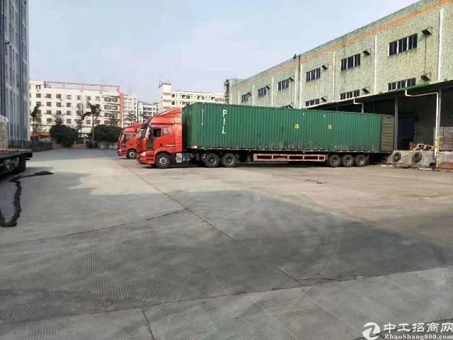 福永凤凰物流园5000平方带货台出租