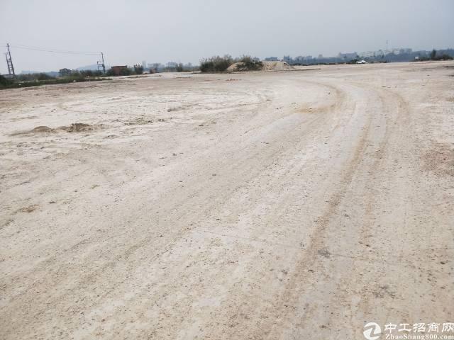 惠州博罗空地10万可以放任何货物除生产
