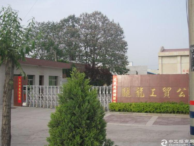 真实房源,惠州潼湖,占地5000,1800万,国有证,可化工
