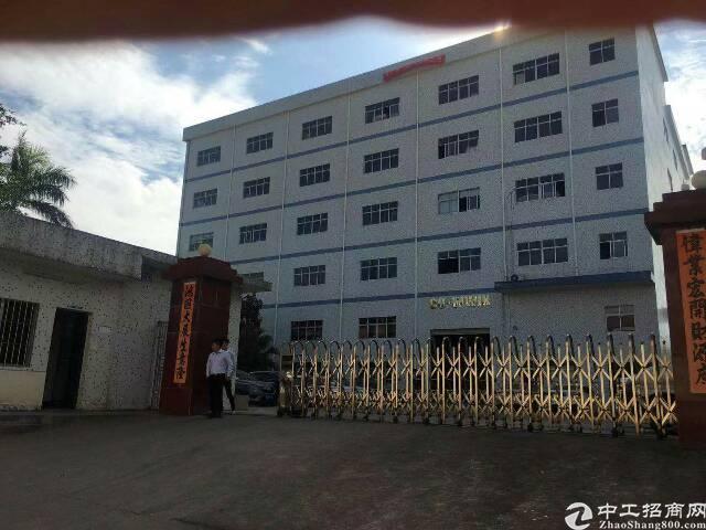 清溪镇标准厂房3楼980平方,报价14元每平方