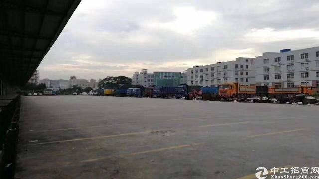 坂田新出钢结构厂房空地超大卸货平台