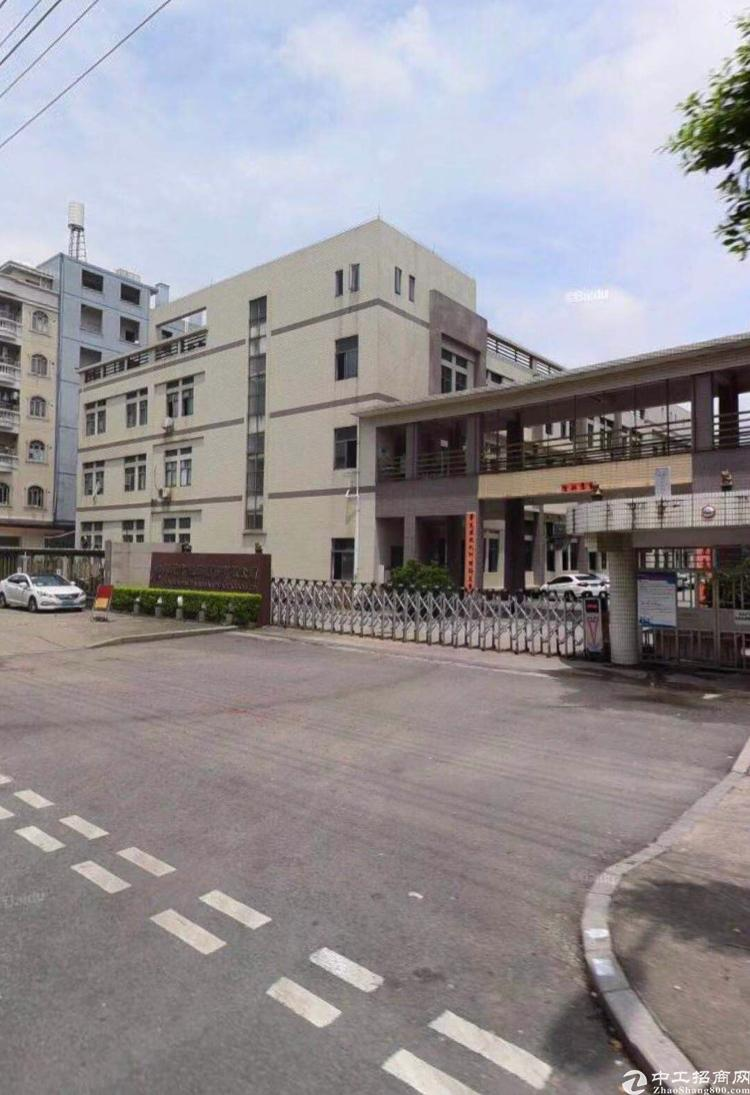 深圳宝安稀缺红本小厂房出售