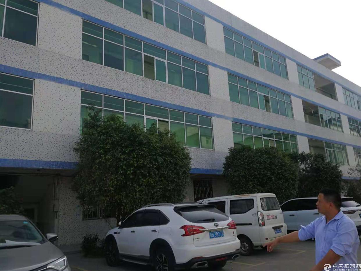 五联原房东厂房楼上500平出租面积实在