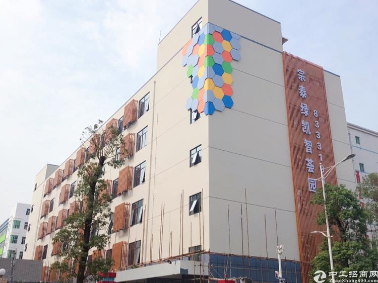 兴东地铁口宗泰全新办公楼,208平3+1格局,拎包入住