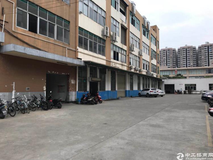 出租沙井镇九八工业城附近楼上1200平米带装修招租