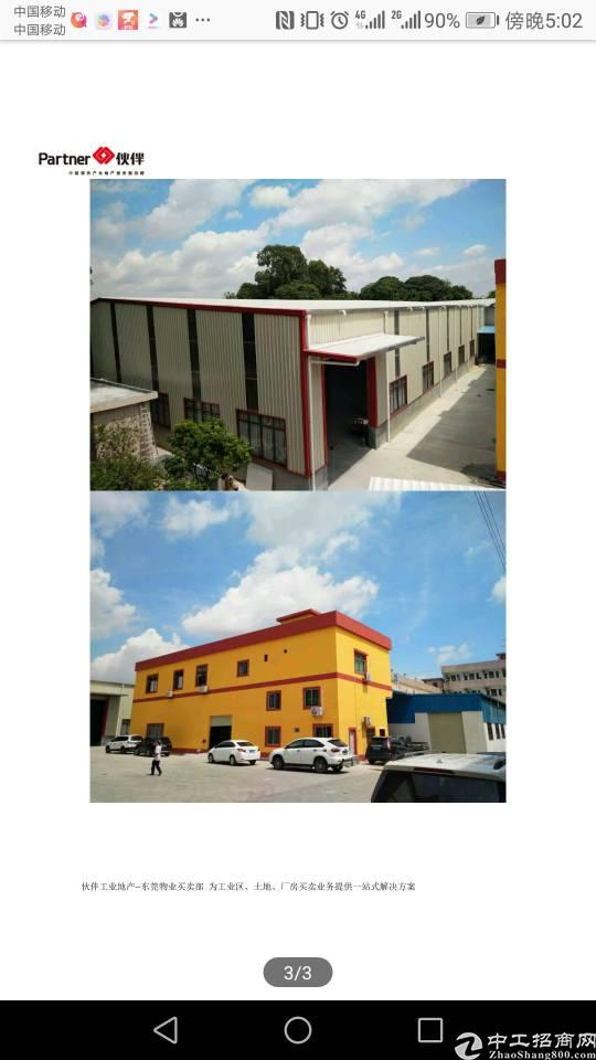 仲恺占地6400,建筑面积4200售价620万。