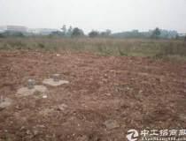 出售广西柳州国有优质官网200亩