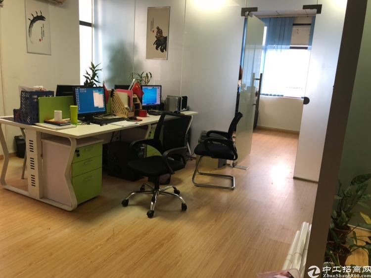 横岗永湖地铁附近电商园新出楼上60平1+1格局办公室招租