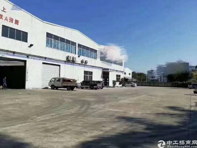 福永塘尾地铁口6000平物流仓储厂房出租