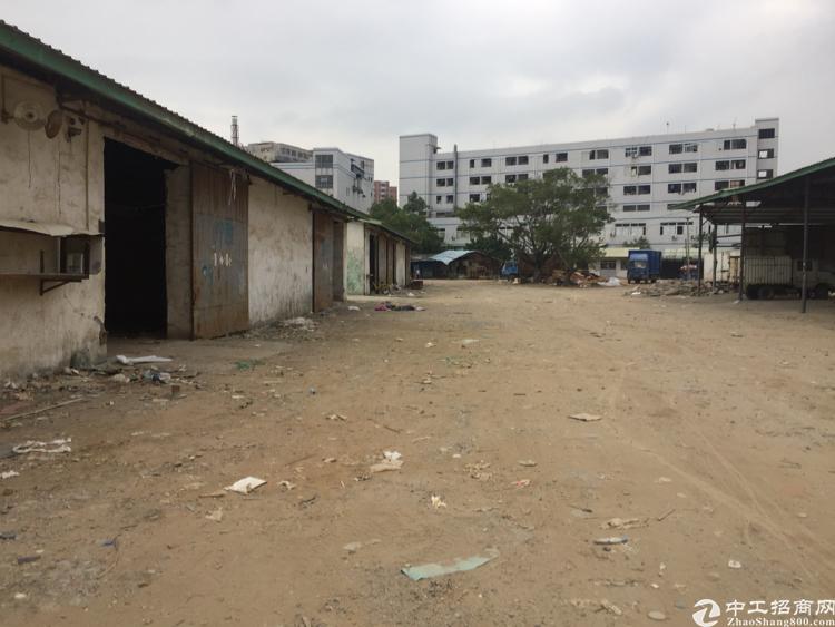 沙井废品回收场地4000平出租