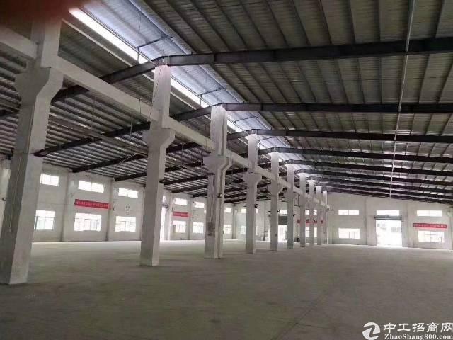 谢岗钢构独院5500平方出租,可分租,有现成办公室水电齐