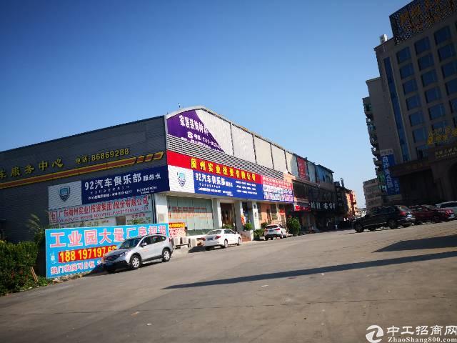 茶山镇即将空出可做店铺的单一层厂房招租