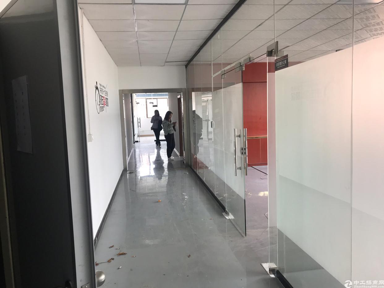 新出楼上带办公室装修厂房