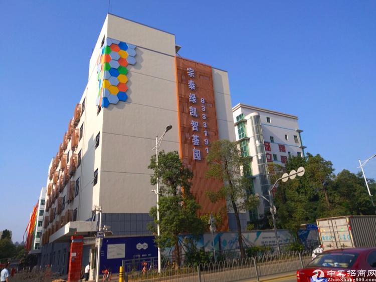 兴东宗泰绿凯363平精装办公楼,有补贴车位充足