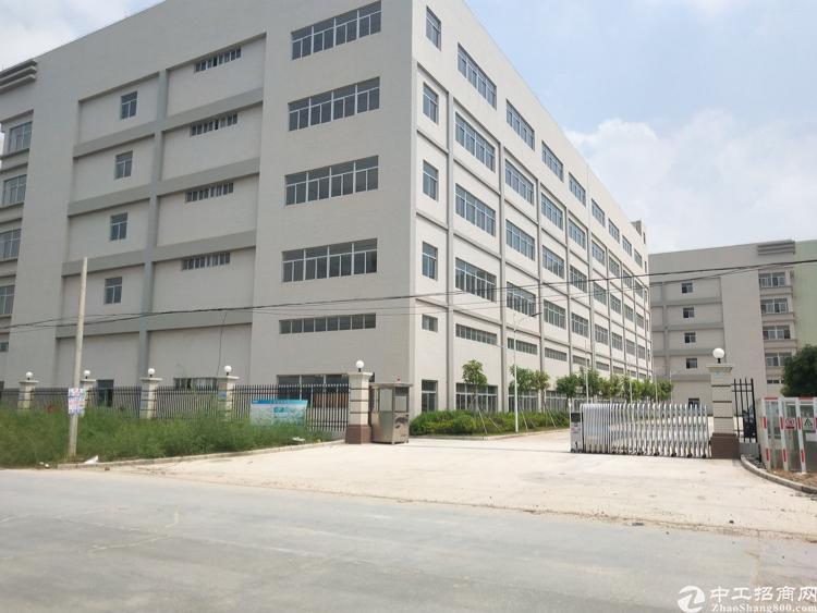 三栋数码城18000平米双证厂房出售