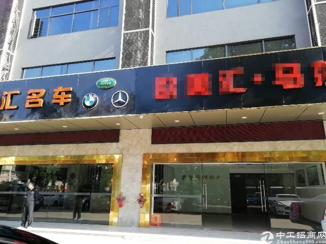 宝安中心新出一楼980平商铺特别适合4S.汽修