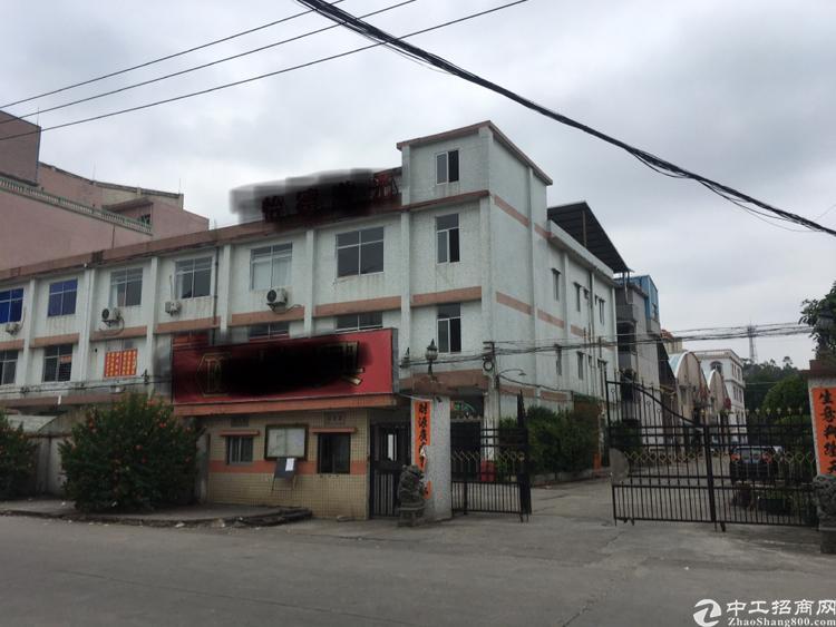 大岭山镇中心广场旁独门独院国有双证红本厂房出售