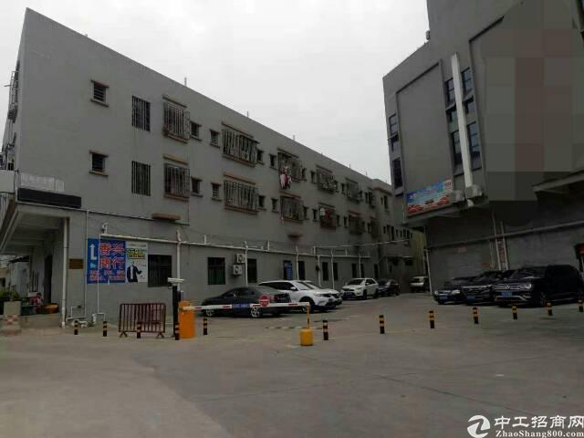 标准厂房  面积500平方  租14元/平方