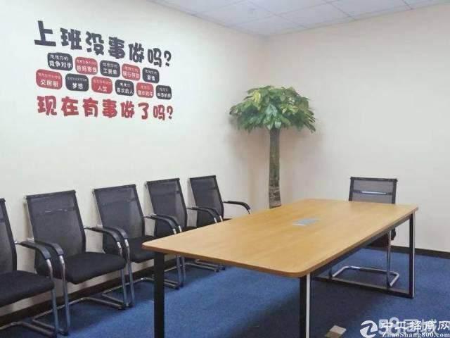 龙岗区坂田天安云谷产业园写字楼320平米 图片7
