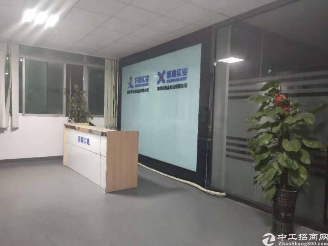 福永和平村带装修850平米厂房出租