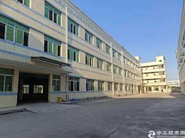 龙岗同乐大型工业区旁新出独院厂房7400平出租
