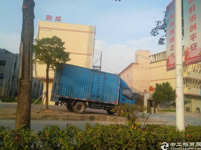 深圳唯一一个小面积带红本的厂房出售