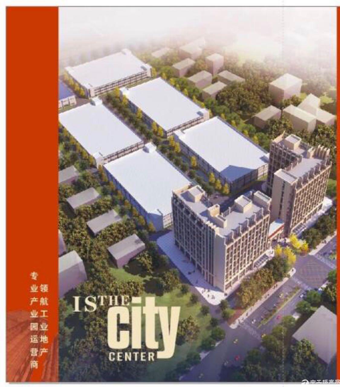 汉南企业联合办公楼+酒店式公寓+厂房