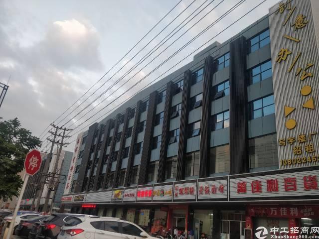 光明新区公明长圳写字楼