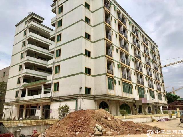 福永和平可做公寓宿舍楼出租