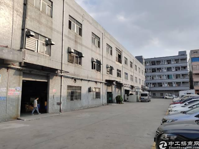 横沥镇新出标准厂房分租三楼820平方米