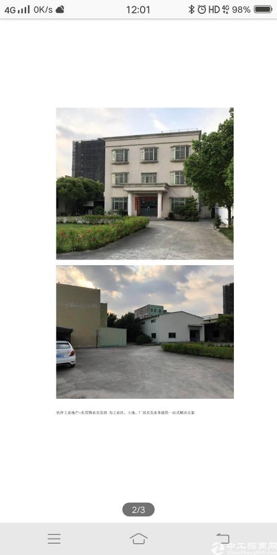 惠州小独院国有证3800平米