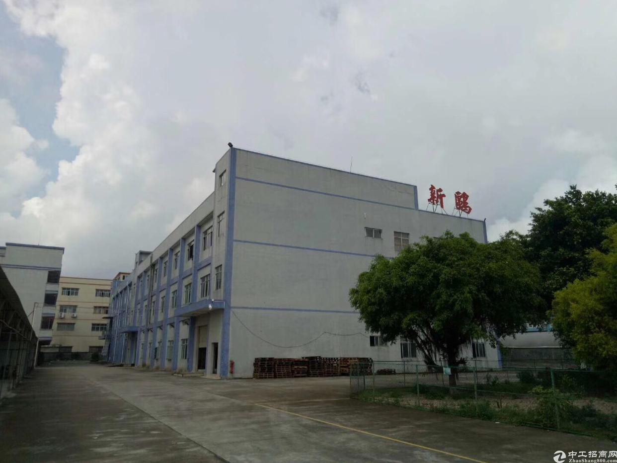 新出原房东标准独院厂房4380平方米