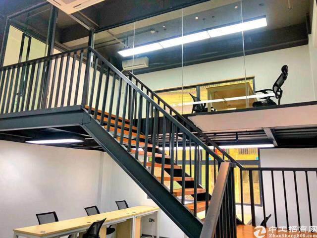 空间按全新轻时尚风格设计距爱联地铁站200米图片9