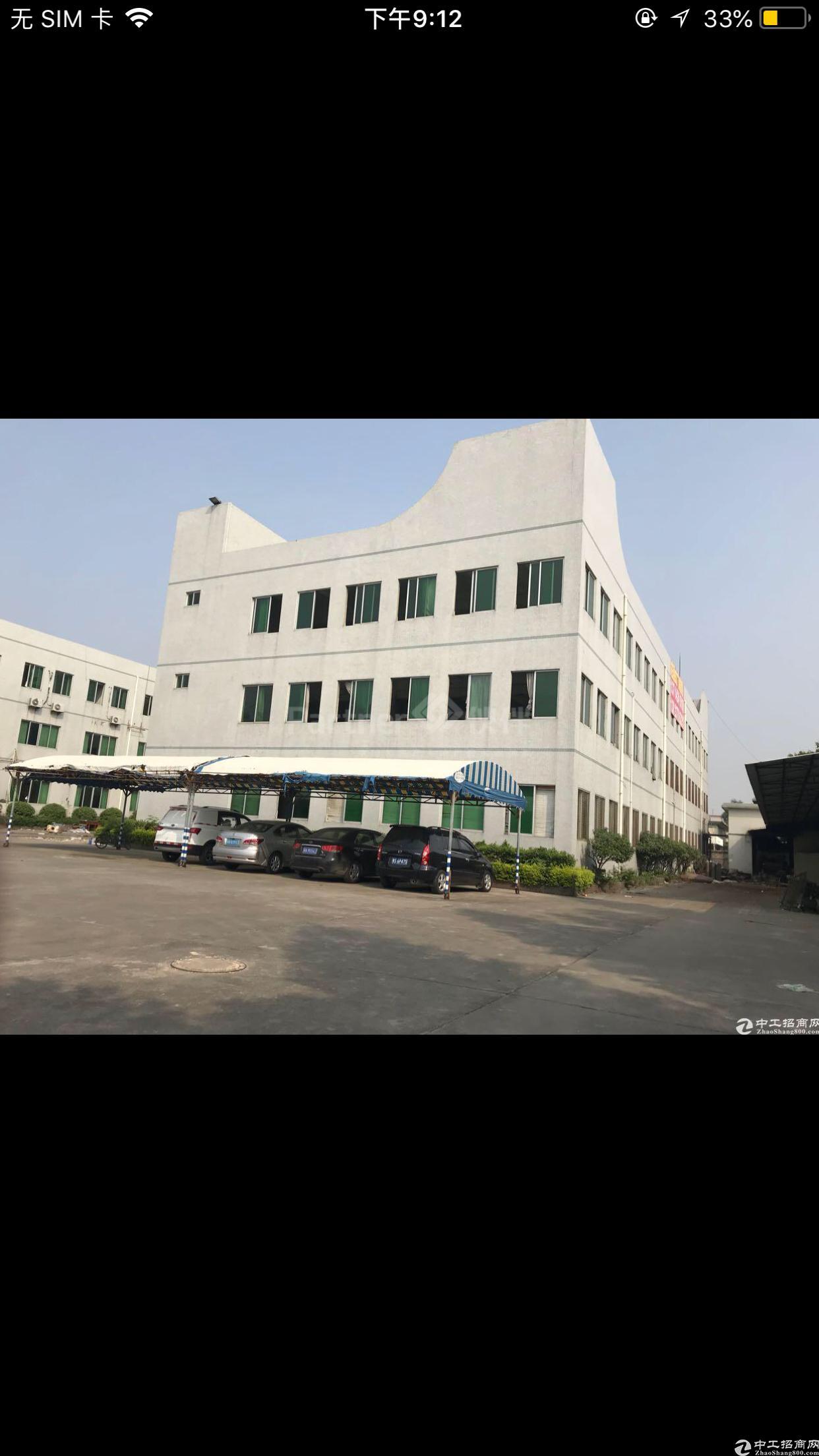 东莞清溪罕有小面积独院厂房出售,占地4020平米,建筑660