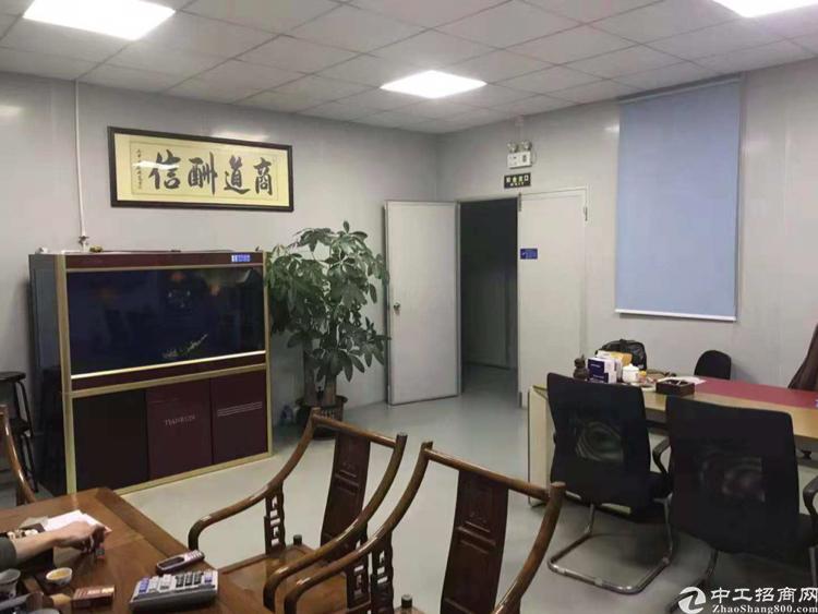 兴东新出地铁口600平新装修厂房35元招租