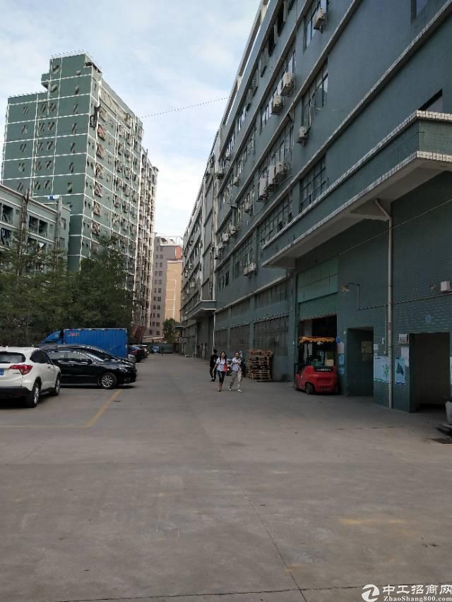 一楼重工业厂房,楼高6米带牛角2600