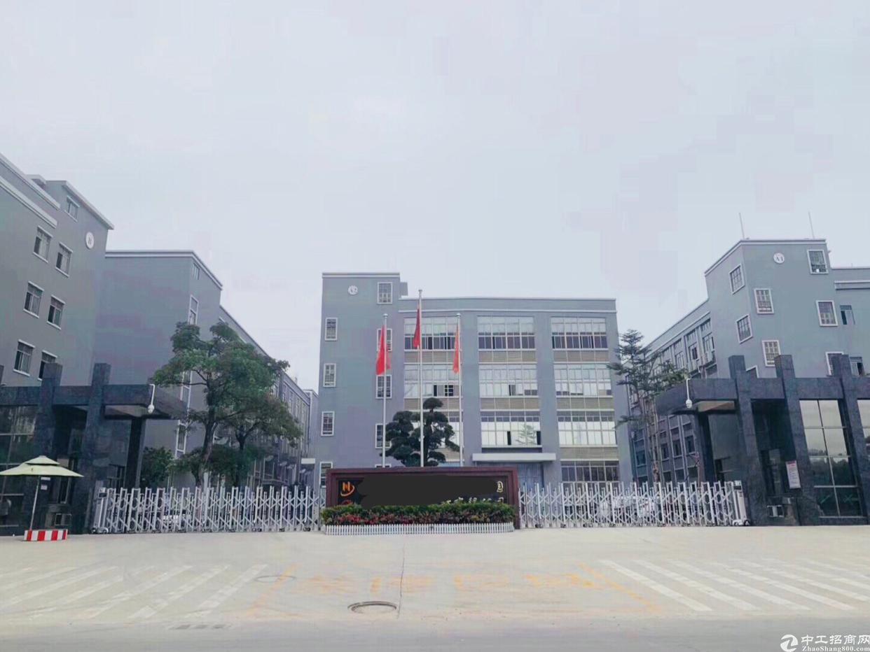 大朗新出带红本和电子制造行业牌照的独门独院标准厂房