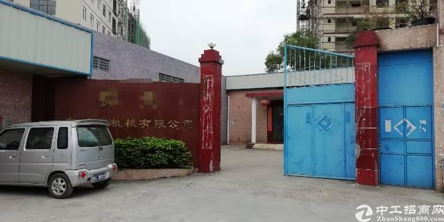 茶山镇现成的机械设备厂独院2000平米出租