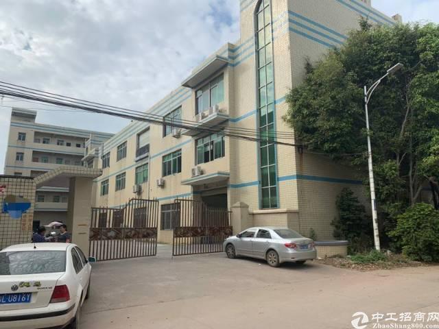 茶山永久性九成新集体证独院厂房仅售1900万
