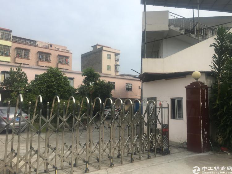 独院两层原房东2100平方米招租