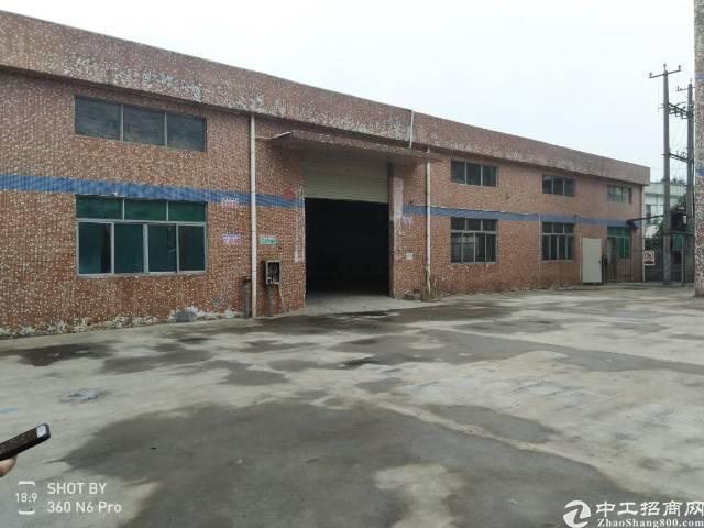 清溪镇独院单一层3900平